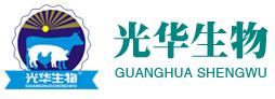 河南商丘光华生物科技有限公司杞县分公司