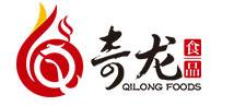 杞县奇龙食品有限公司