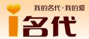 夏邑县婉婉名代蛋糕店